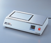 Shamal Hot Plate. (Top Plate And Aluminum)...  Others