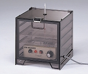Personal Incubator 215 x 215 x 150mm...  Others