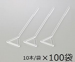 AZNOL Bacteria Spreader SFC-1000
