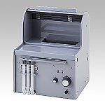 [Discontinued]X‐Ray Film Automatic Processing Machine (For Research)