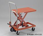 ハンドリフター ATHシリーズ オレンジ