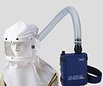 電動ファン付呼吸保護具LS355FMNM 本体セット等