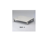 Step Stool For Use in Clean Room Stages Small and others