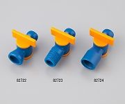 """Freely Assembly Hose In-Line Valve PT1/4"""" (2 Pcs) and others"""