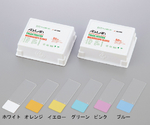 ASLAB Color Frost Slide Glass (Edge Polishing) 45° 0312-3101 White 50 Pieces and others