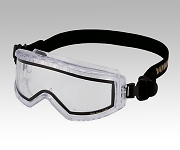 High-Spec Goggles and others