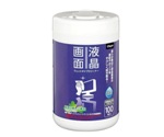 Cleaning Tissue Rayon Nonwoven Fabric 140 x 130mm 60 Pieces and others