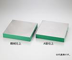 箱型定盤 B級仕上(B) 105シリーズ