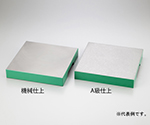 箱型定盤 A級仕上(A) 105シリーズ