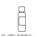ポータブルエコノミー塩分計(Salt6+)塩分計用校正液25ppt
