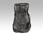 Insect Collector MP-24m1 Insectivorous Bag for Replacement MP-24M1
