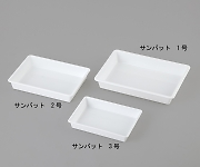 Tray Size and others
