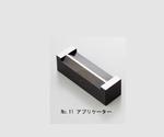 Applicator Gauge Steel No.11 25...  Others