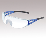 JIS Lightweight Protective Glasses Without Strap Blue and others