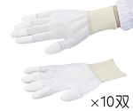 アズピュアPUコートクール手袋 指先コート