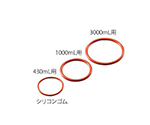 Replacement Silicone Rubber O-Ring For Stainless Steel Pot Mill (430mL) and others
