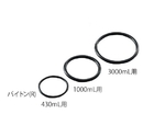 Viton(R) O-Ring For Stainless Steel Pot Mill (430mL) and others