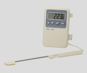 Digital Thermometer With Calibration Certificate CT-220