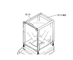 Option for Electronic Balance Glass Windshield GX-10