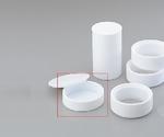 フッ素樹脂製ふるいφ75受け皿