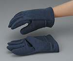 Heat Resistant Gloves (Zyloguard (R)) and others