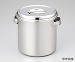 Stainless Steel Pot (With Grip) 13L and others