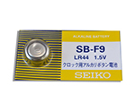 Pipi Timer Preliminary Battery SB-F91