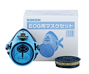 Gas Mask EOG Mask Set G-7-06 (Gas Concentration 0.1% Or Less) EOGG-7-06
