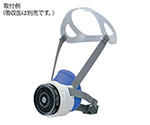 Gas Mask (For Low Concentration 0.1% Or Less) GM78SM/E GM78S