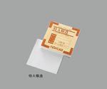 Medicine Paper (White Imitation Japanese Vellum)...  Others
