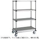 Solid ERECTA Shelf Wiith Dolly 1861 x 510 x 2028mm MSS1820SET