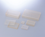 ABS Uncharged Square Case Type 36 x 36 x 14mm 50 Pcs and others