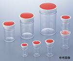 PSサンプル管瓶