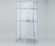 Clean Lid Shelf CC-9