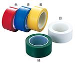 ラインテープ 50mm×33m 1巻