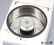 Rotor for Desktop High-Speed Centrifuge 0.5mL x 48 No.8
