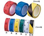 アズピュアESD PETラインテープ 25mm×33m 10巻