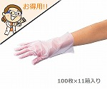 LABORAN SANIMENTGlove PE With Emboss (Economy) S 10 Boxes + 1 Box and others