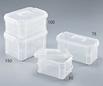 Mini Container with Handle with Handle and others