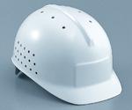 クリーンルーム対応ヘルメット