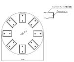 Tube Holder (For 50mL) (φ29mm)