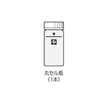 Digital Pack Test Multi-SP Round Cell Bottle MCM-VIAL