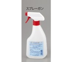 Virus Removal And Bacteria Elimination Hand Cleaner U.I High Cleaner 500mL Spray Gun and others
