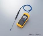 デジタル温度計 IT-2000等