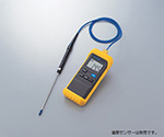 Digital Thermometer IT-2000