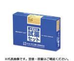 ラムダ9000用試薬 LRシリーズ