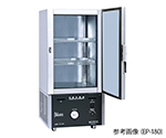 Explosion-Proof Refrigerator and others