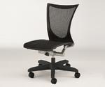 Clean Chair AMI-33-CC