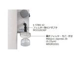 Ion-Exchange Water Manufacturing Equipment Milli-DI Kit Filter Mounting Adapter MDI02ADAP