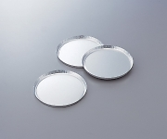 Aluminum Plate for Water Measurement 100mm (Diameter)